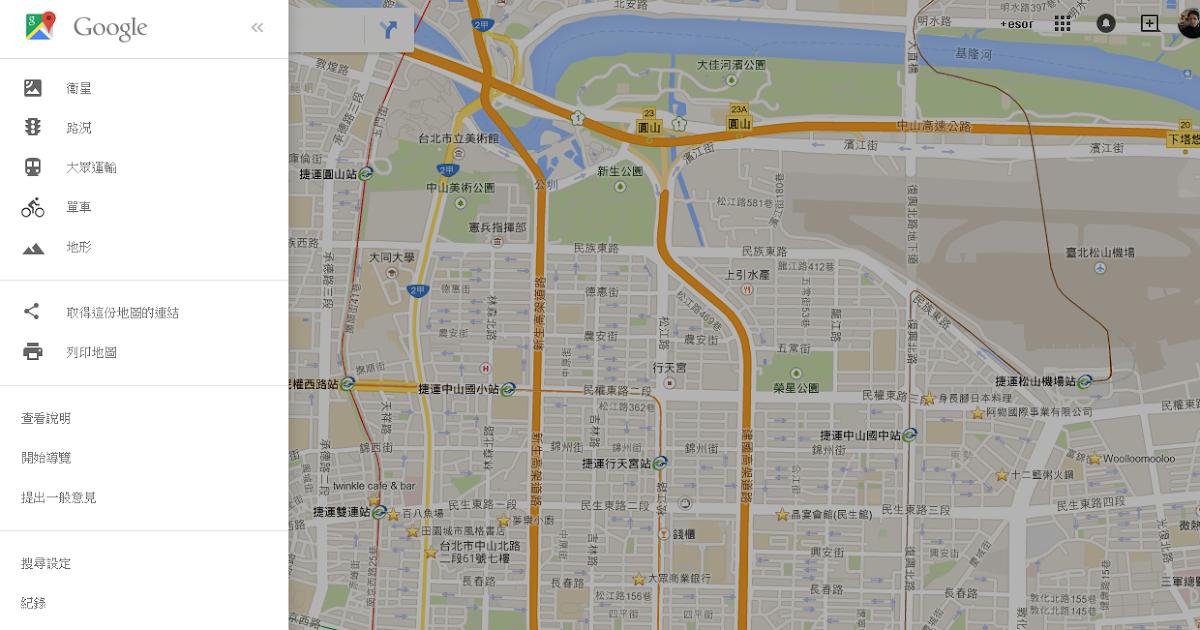 打開 Google 地圖隱藏精簡版:最有效加速地圖速度