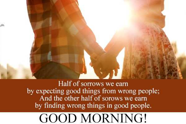 good-morning-sms-in-hindi-for-girlfriend