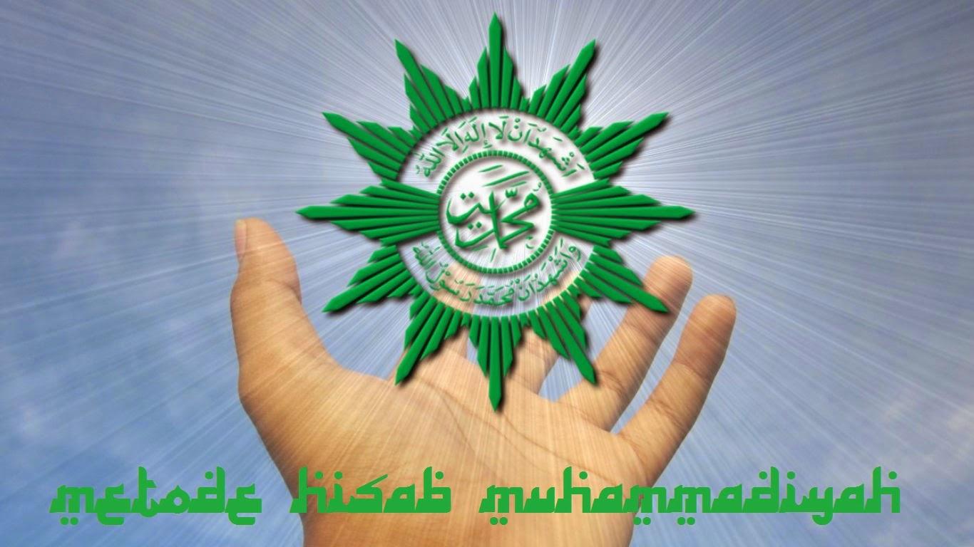 Pendapat Muhammadiyah Tentang Metode Hisab dan Penanda Awal Bulan Qamariah