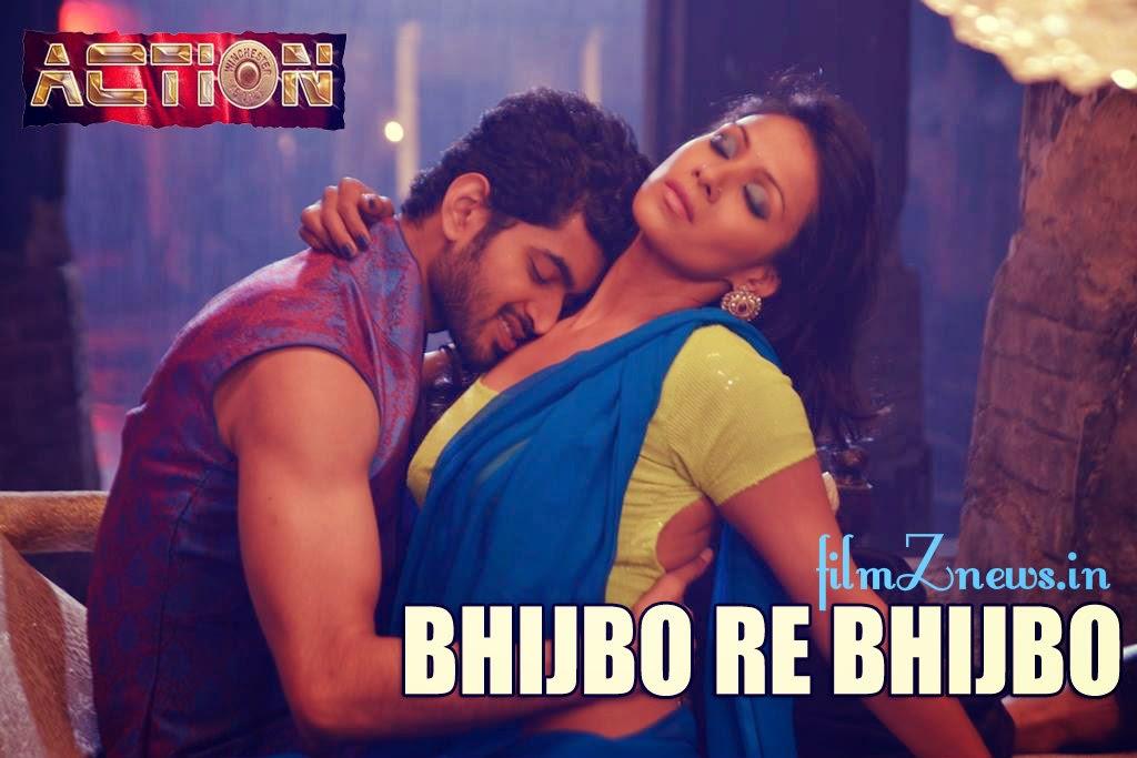 Bhijbo Re Bhijbo - Action (2014) Bengali Movie 2014 | Om, Barkha Bhist