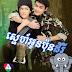 Sne Oun Pun Domrei [38 To be continued] Thai Drama Khmer Movie
