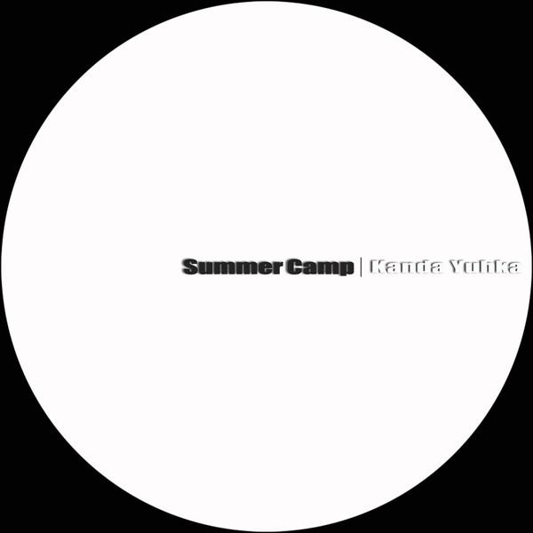 [Single] 神田優花 – Summer Camp / Peek-A-Boo / Words to explain / Cryptid (2016.07.13/MP3/RAR)