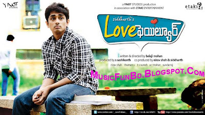 siddharths-love-failure-movie-release-date
