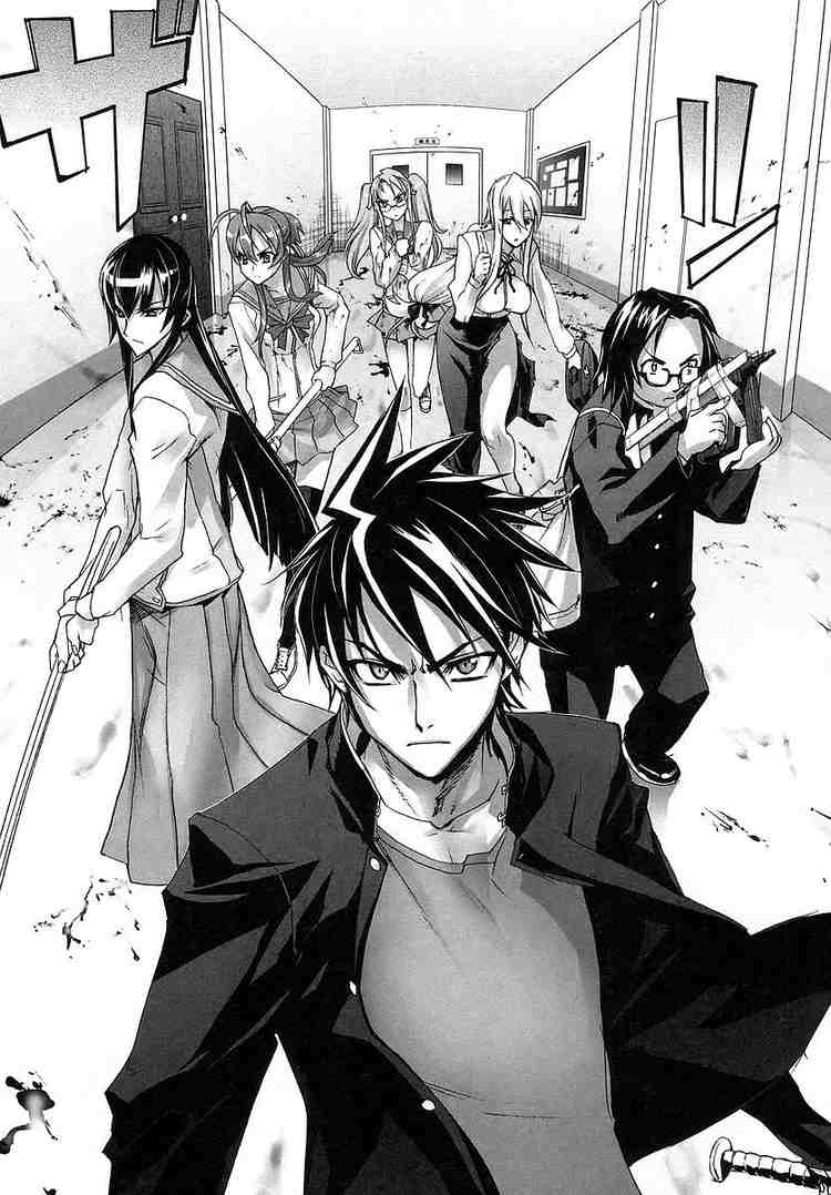 Manga: HIGH SCHOOL OF THE DEAD