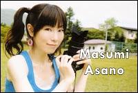 Masumi Asano Blog