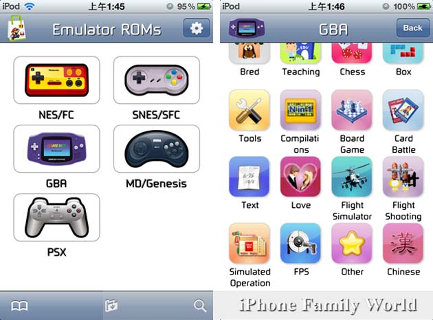 how to get emulator on iphone 5c
