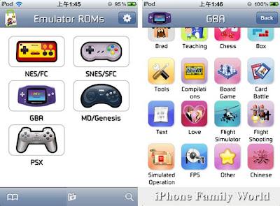 Emulator ROMs 3.1- iPhone family world