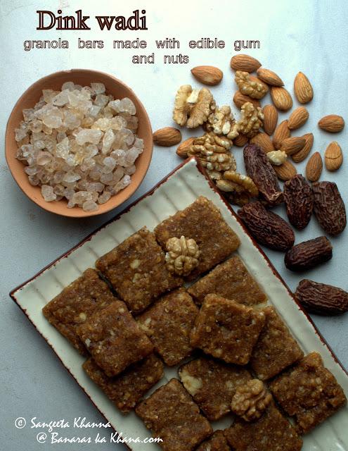dink wadi recipe