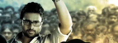 Nara Rohit's Prathinidhi First Look Teaser