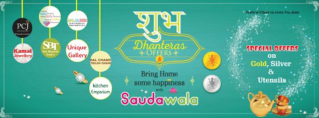 Saudawala