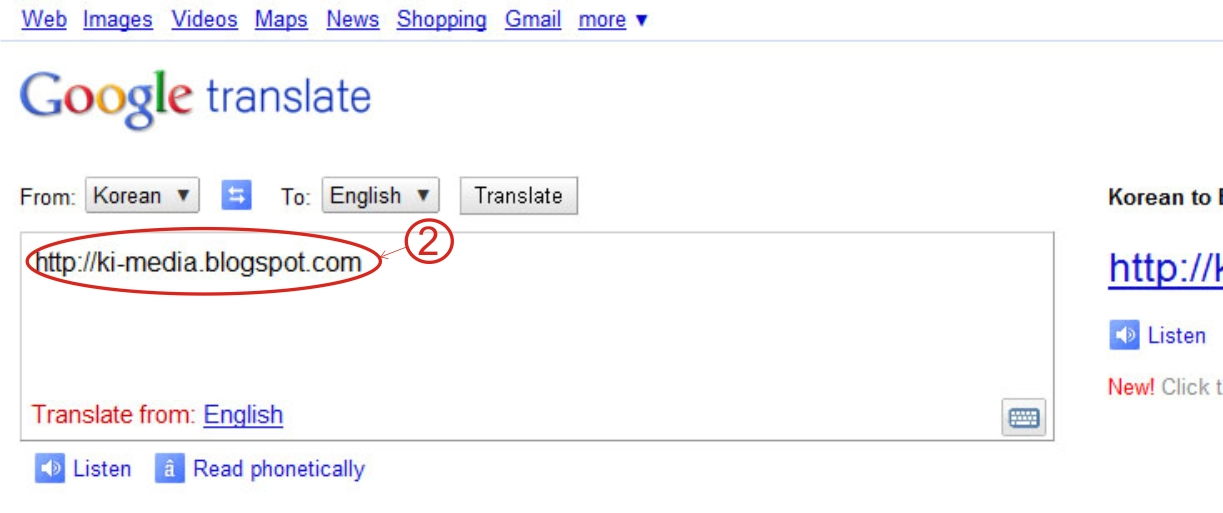 Use google translation to access blocked sites ccuart Images