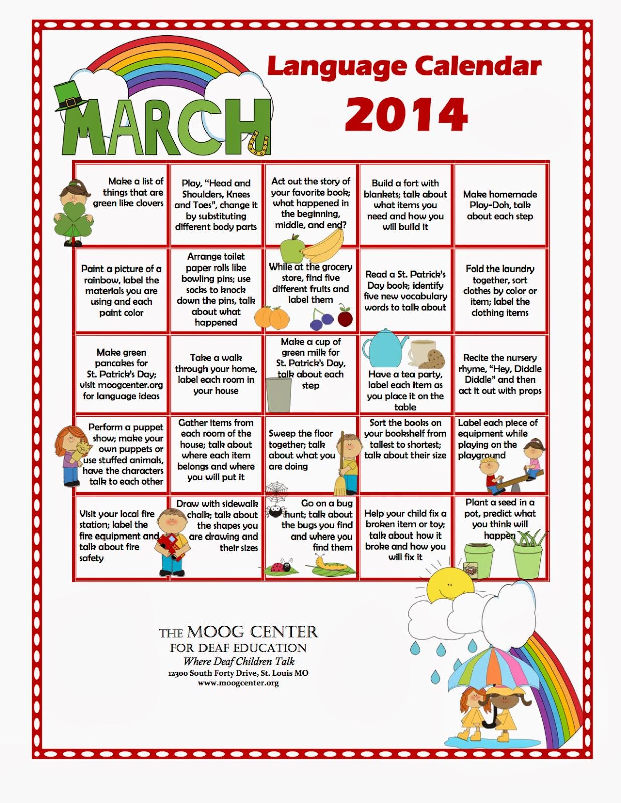hearsaylw: march 2014