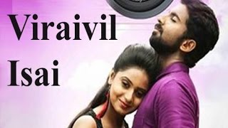 Viraivil Isai (2015) Official Trailer # 2 _ Mahendran, Shruti Ramakrishnan _ New Tamil Movie