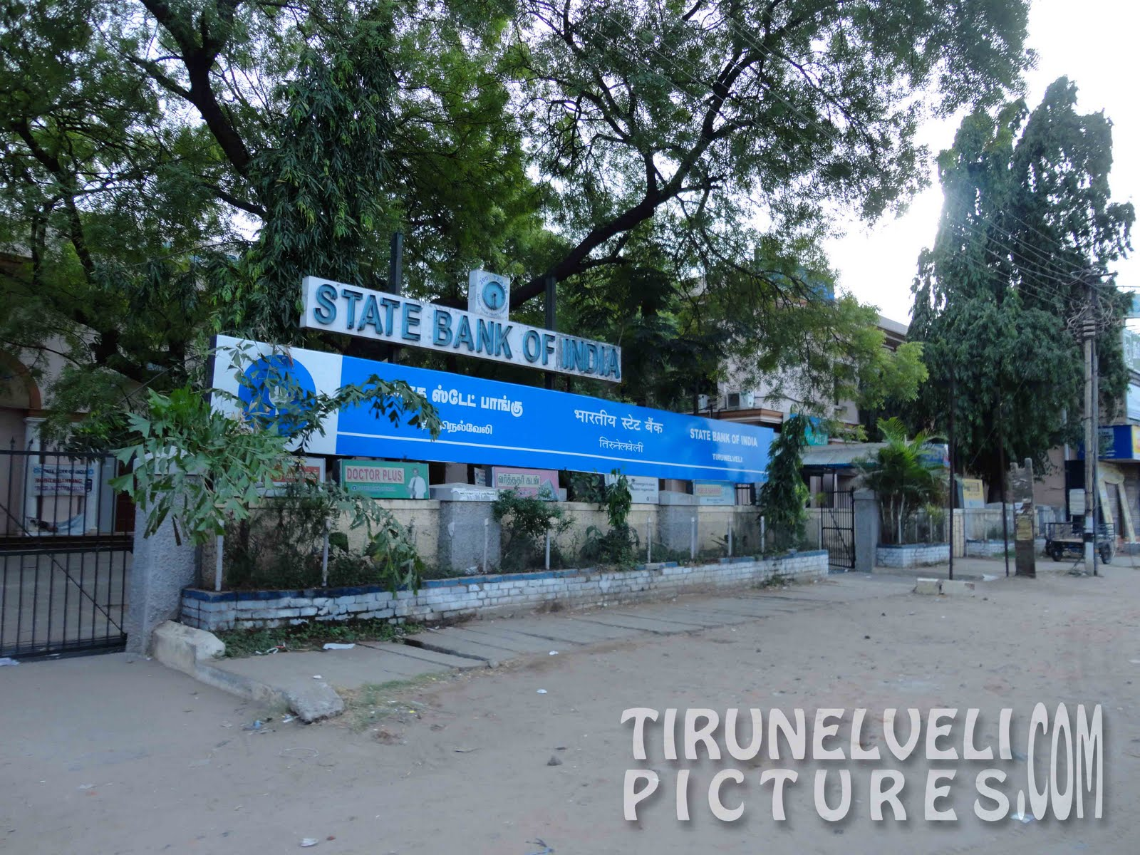 Tirunelveli India  city photo : ... www.tirunelvelipictures.com: Tirunelveli Junction State Bank of India