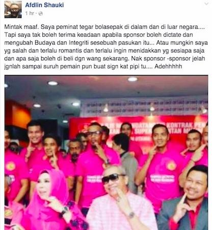 Afdlin Shauki komen penajaan TRW Qu Puteh