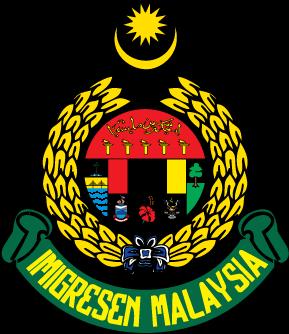 Logo Imigresen Malaysia