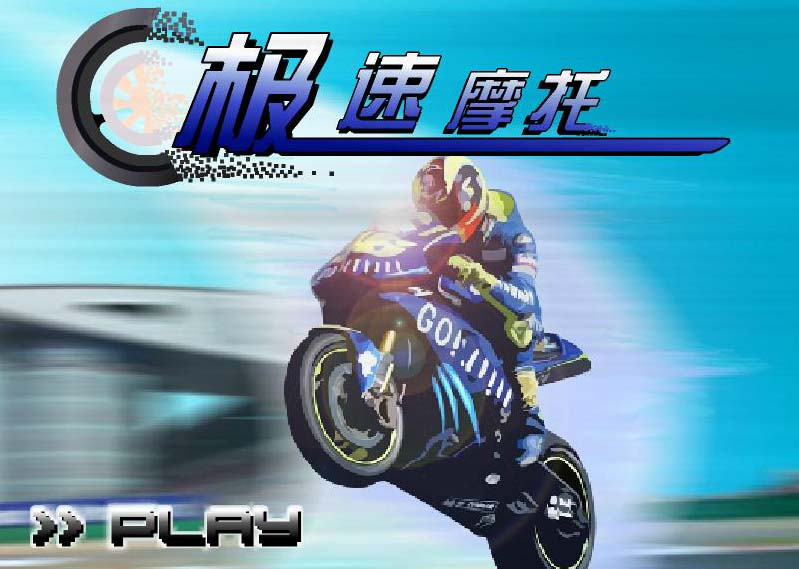 Bike Xtreme Free Online Play Speed Moto Bike Game Play Free