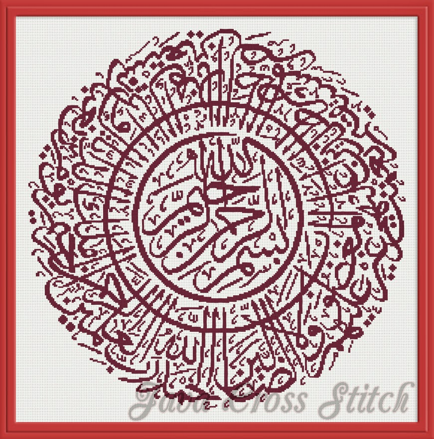 Islamic Cross Stitch May 2015