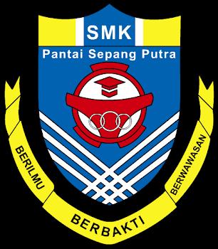 Logo SMKPSP