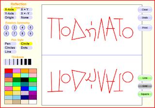 https://fd430e4e-a-62cb3a1a-s-sites.googlegroups.com/site/podilato98/home/archeio/podilato98-symmetria_game_antanaklaseis_01.swf?attachauth=ANoY7crgN5h7CjubevaIhktj6M0BujTuM3fXDmNeOAPpuYmSKp7n9YNW0hVHF5-DBQTv3nqrH2ed1y2W69-rWjtt2n18PAoDMeMjFeCGE5drPP8AXoqvEsK5pPGuse1CwmrTB6yg0MaiJL09Gbhz0J0RnnwnGDeEPSQICbHKghdO4Kb7OJWJHSBHZPrC0dsYLgjXIP0vEn5jE0OVZc4vhaBN78niiuJQL7Y5BWHffYl_GHkR7CfXlZurUKVhX-EkkgEpp2BzxT-XIx4UMGx27VGmFm_4oXxGng%3D%3D&attredirects=1