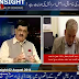 INSIGHT (MUSLIMS COUNTRIES AND GAZA ) -  2 AUGUST 2014 ON WAQT NEWS