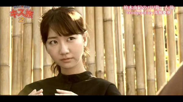 iwai mature singles En 1995, miho nakayama est l'héroïne du film love letter de shunji iwai,  discographie officielle: singles (ja) filmographie officielle: dramas (en).