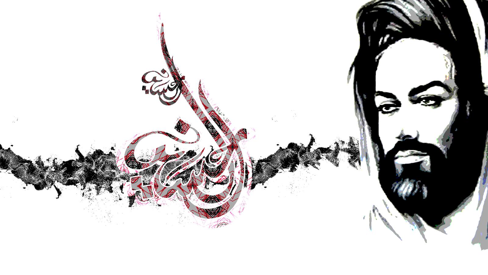Nusayri Alevi inancında Muharrem ve Aşura Matemi