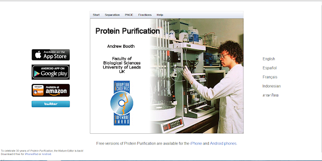 application for protein purification