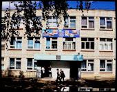 My school № 42
