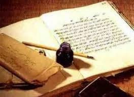 Penulisan Hadits pada Masa Nabi SAW