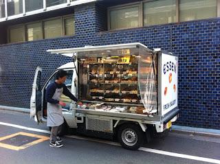 Bakery vendor Essen, Tokyo.