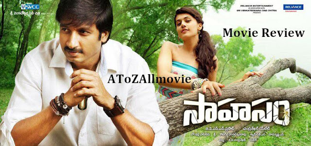 Sahasam Latest HD Wallpapers