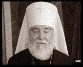 митрополит Прокл