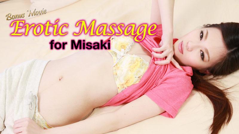 Erotic Massage for Misaki Yoshimura