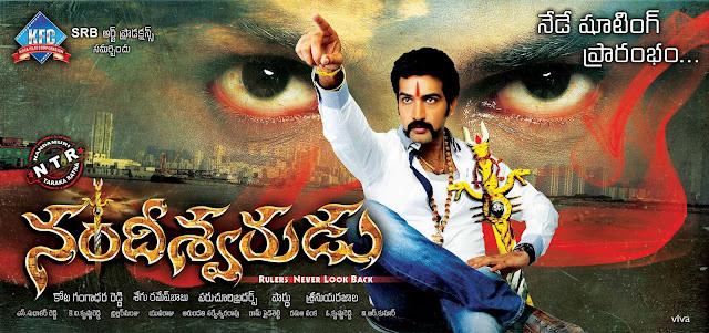http://2.bp.blogspot.com/-z9UWhnrTcYo/TldFCFjsMkI/AAAAAAAAQMU/_4r-TO44XaE/s1600/Nandiswarudu-movie-shooting-today-posters-02.jpg