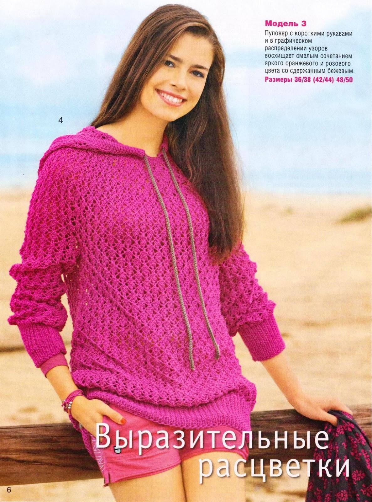 Вязание спицами.  Модели и схемы для вязания. ... мастерицам пригодятся схемы женских кофт на.
