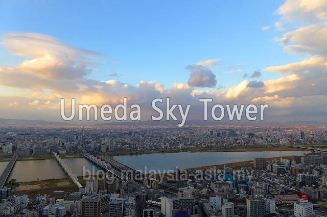 Umeda Sky Building Tower Osaka