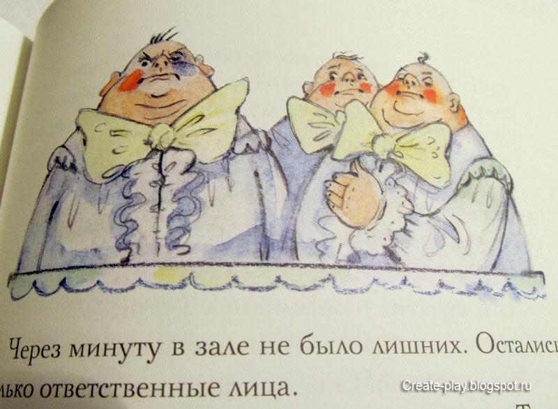 Три толстяка Владимирский Речь