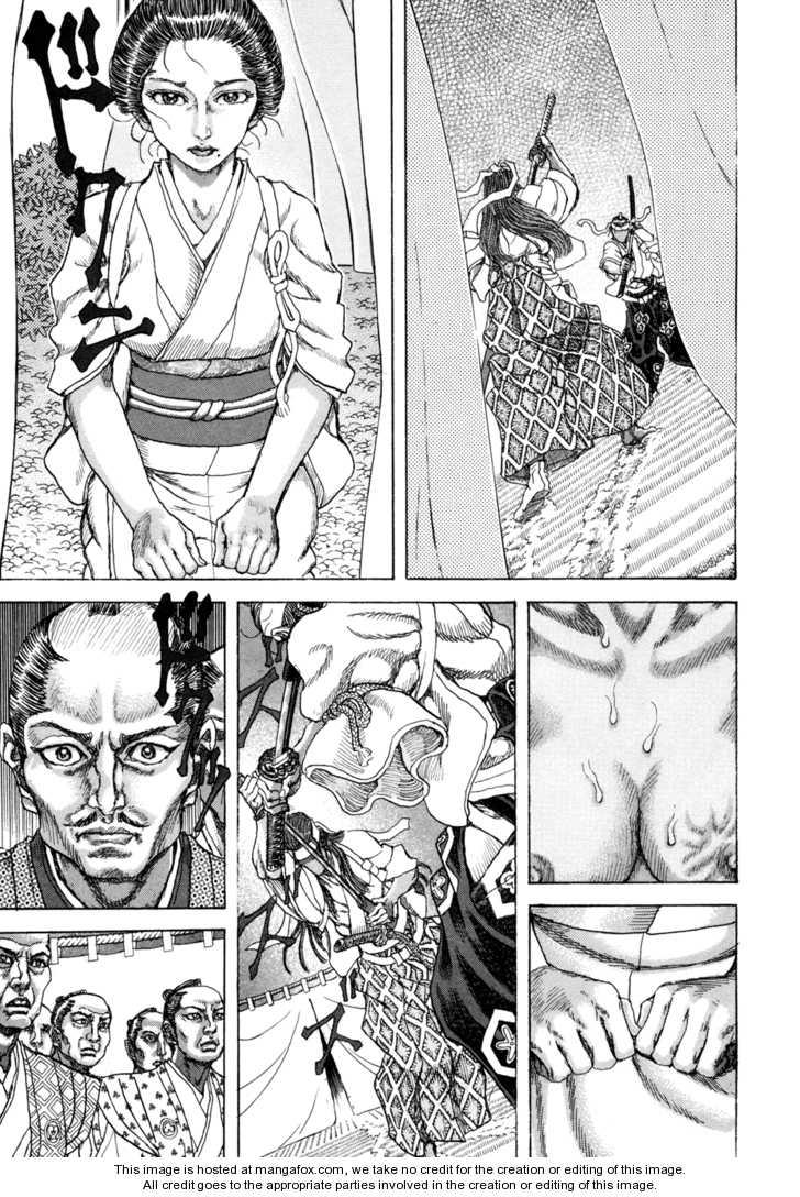 Shigurui - Cuồng Tử chap 82 - Trang 6