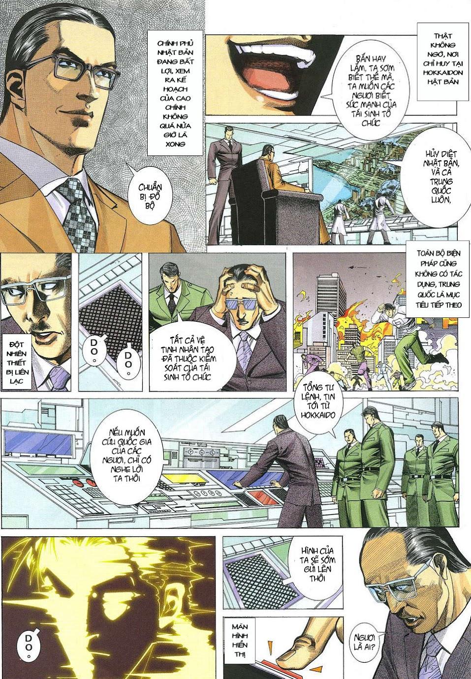 Phong Lôi chap 39 - Trang 15