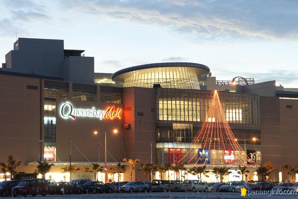 الاماكن السياحية queensbay-mall.jpg