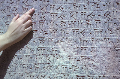 Behistun Yazıtları