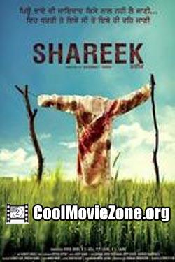 Shareek (2015)