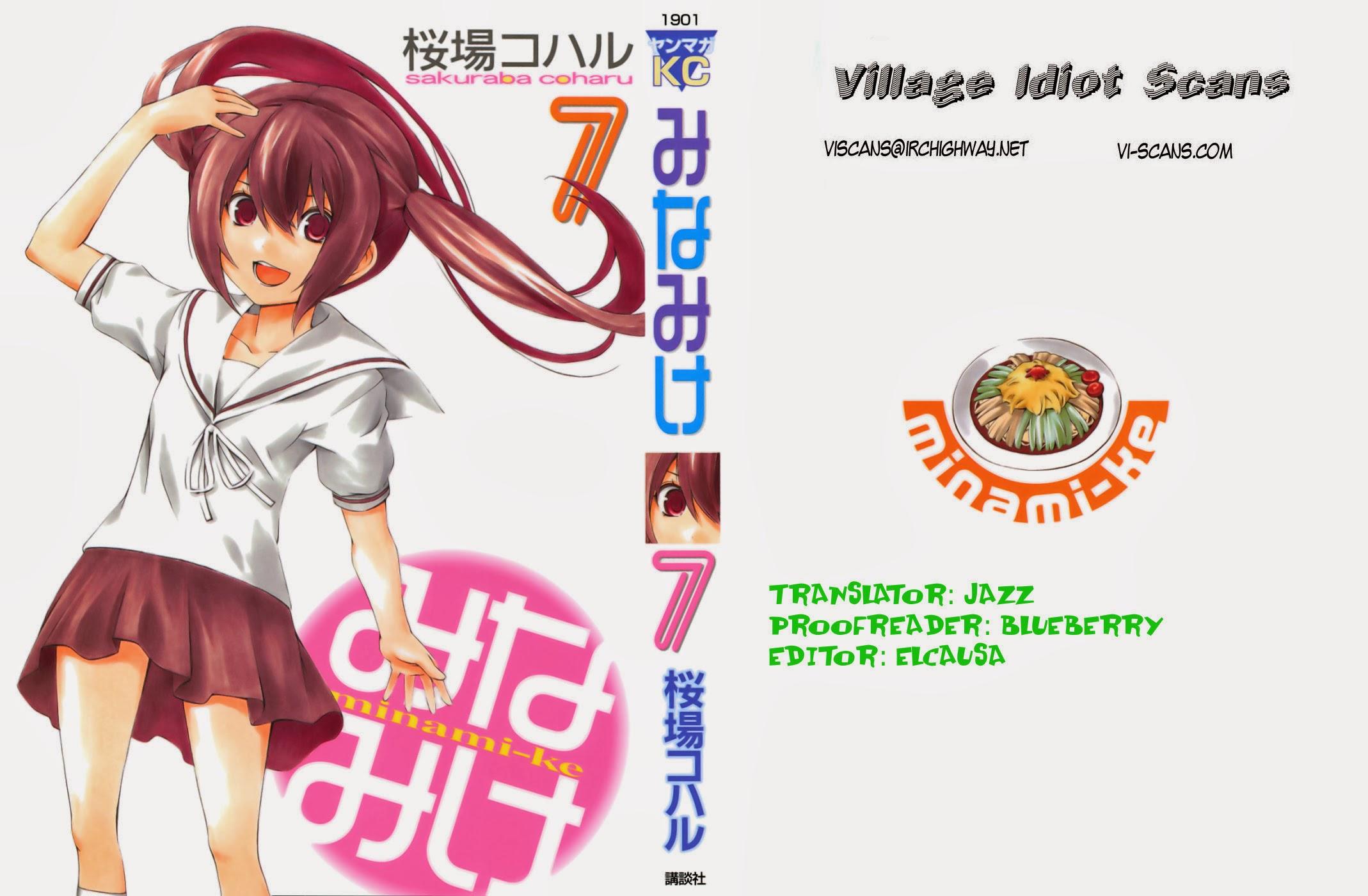 Minami-ke - Chapter 127