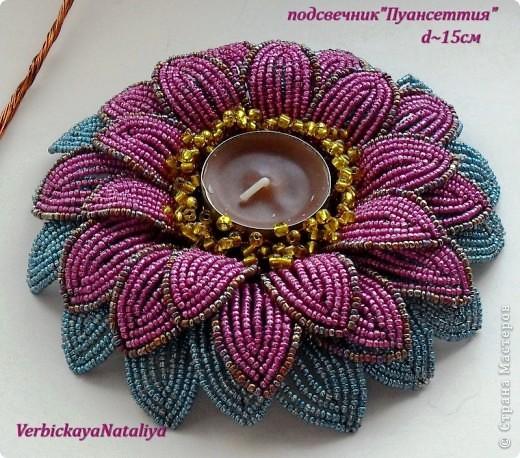 бисер французское плетение