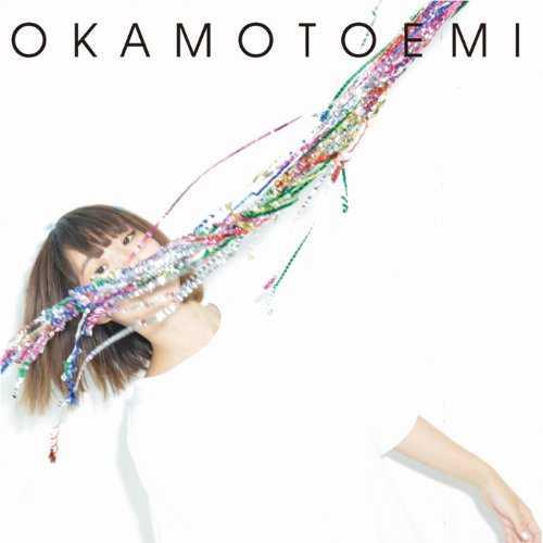 [Album] おかもとえみ – ストライク! (2015.11.18/MP3/RAR)