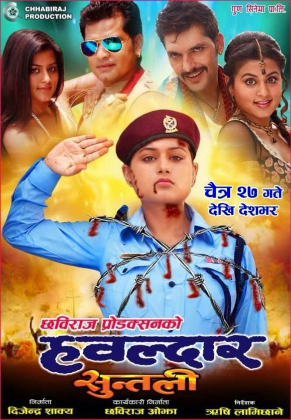 Hawaldar-Suntali-Nepali-Movie