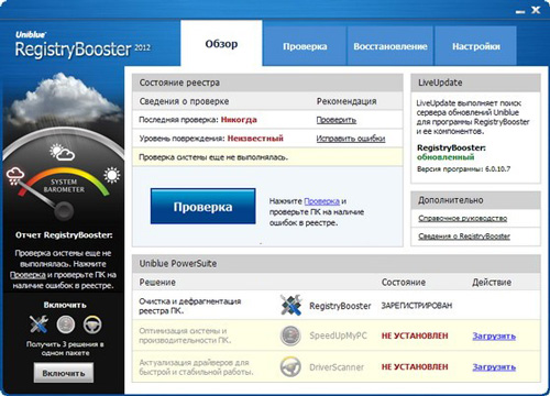 download driver toolkit full version gratis