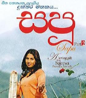 sapu sinhala novel