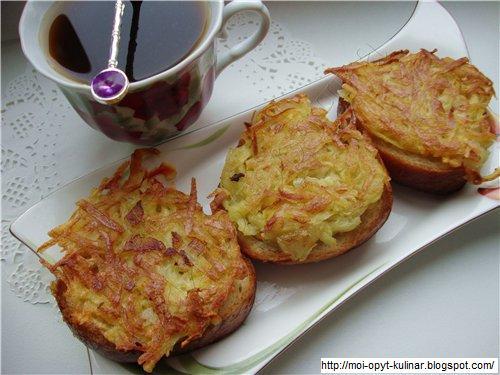 Бутерброд с картофелем